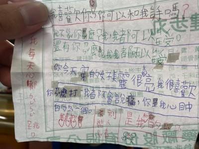 小學女兒書包內有情書!日曆紙寫注音文「心蹦蹦跳」