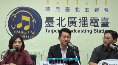 柯營邀陳柏惟上節目被砲轟  民眾黨爆內鬥竟和陳菊有關