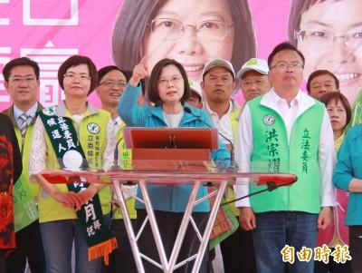 蔡英文︰很多大型建設投資進入台灣 經濟會越來越好