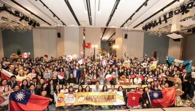 26國青年參加全球青年趨勢論壇  教育部:看到台灣之美