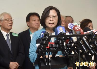 回擊韓國瑜 蔡英文:掠奪國家資源變黨產不就是國民黨?