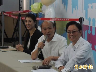 國政配》韓國瑜強調:張善政一直都是心中首選
