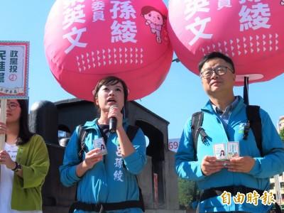 國會拚過半 民進黨中央為立委打造台灣好浴皂