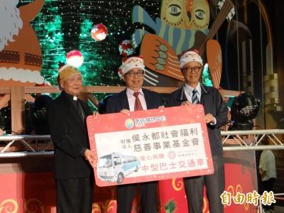南紡購物點亮幸福耶誕樹 慨捐335萬中巴助弱勢