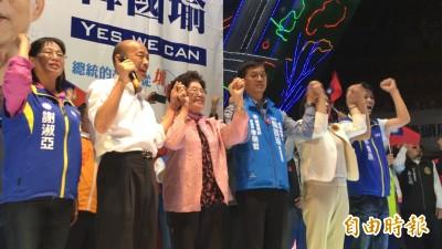出席「後頭厝」後援會成立 韓國瑜唱這首歌