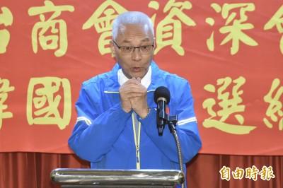 據說吳敦義這樣做藍不分區將少2席 網友:毀滅國民黨