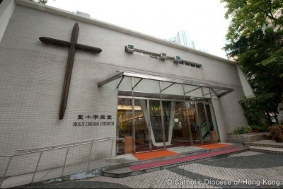 香港人反抗》警硬闖逮人 天主教堂致歉:與香港人同行