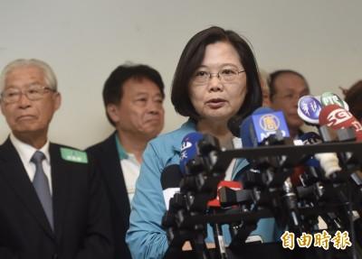 沉痛譴責港警開槍! 蔡英文:北京、港府不應用子彈回應人民