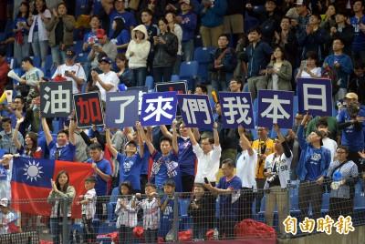 王浩宇正式表態支持「韓國輸」 網友驚:快被你嚇死!