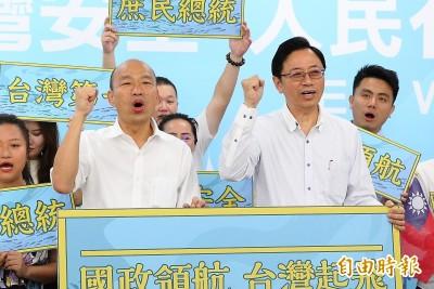 國政配》力薦張善政 韓國瑜:第一個非吉祥物副總統