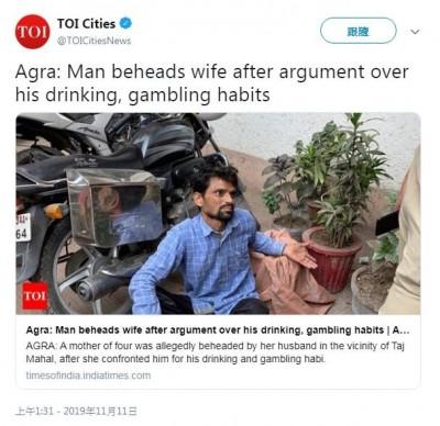 印度男斬首妻子提頭上街 岳父說詞反讓案情陷入羅生門