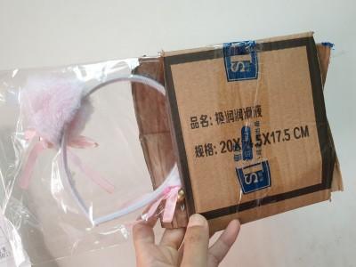 網購包裹寫「極潤潤滑液」 女網友羞:情何以堪