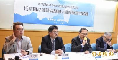 香港情勢惡化 研究員︰有可能取消區議員選舉