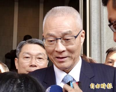 國民黨不分區吳敦義第8 這7人排在他前面