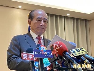 未取得親民黨「門票」 王金平宣布退出總統大選