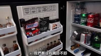收到飯店「巨額帳單」 網紅驚呼:別亂動冰箱