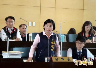 楊瓊瓔帶職回鍋參選立委 議員批「選輸還是副市長」