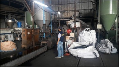 高市4家地下工廠排放塑膠異味 環保局︰最重可罰500萬