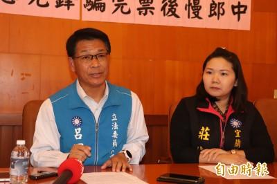 呂國華再批陳歐珀 支持高鐵延伸宜蘭是騙選票