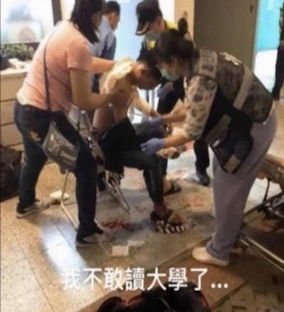 快訊】彰化驚傳校園行兇!大學生持西瓜刀狂砍同學全身血送醫