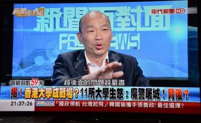 香港問題、兩岸和平協議 韓國瑜:明天向國際說分明
