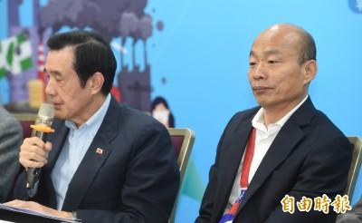 宋楚瑜參選總統 韓國瑜:只能祝福他