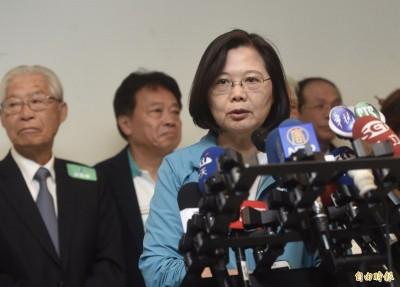 小英批港警對民開槍 國台辦怒轟:縮回伸向香港的黑手!