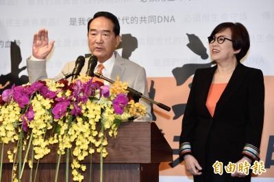 宋楚瑜參戰總統大選 傳副手找「廣告教母」余湘、發言人于美人