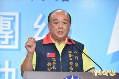 吳斯懷列國民黨不分區安全名單 綠委:恐有國安疑慮