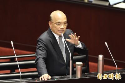 民進黨不分區 親蘇人士:蘇貞昌認為國會議長應列安全名單邊緣