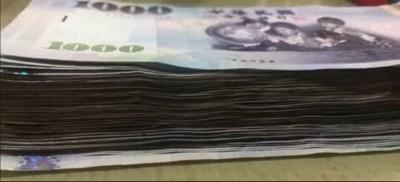 母給他零用錢11萬加碼「一胎200萬」 網友:有缺乾兒子嗎?