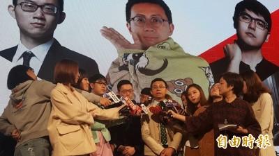 劉宥彤參加「歡樂無法黨」創黨大會被拒? 呱吉:確有此事