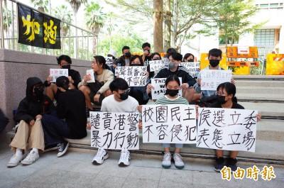 要求立委表態「港警攻擊校園」 東華學生會發起全國串連