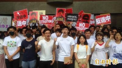 中山大學開放港生附讀 歡迎香港教師訪問合作
