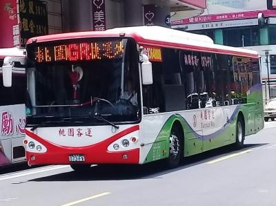 桃園捷運綠線先導公車  試辦行駛至高鐵站