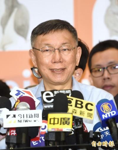 國民黨主席吳敦義列不分區第十 柯:人家會發起那個運動..