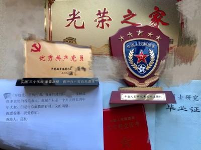 香港人反抗》「渴望正義」傳解放軍軍官匿名聲援
