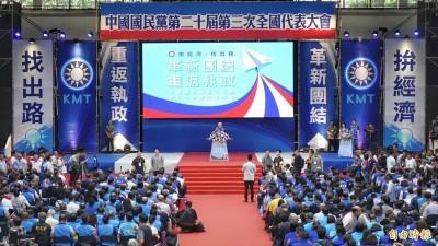 吳敦義全面鬥輸韓國瑜!政論家:藍營現在就是共產黨