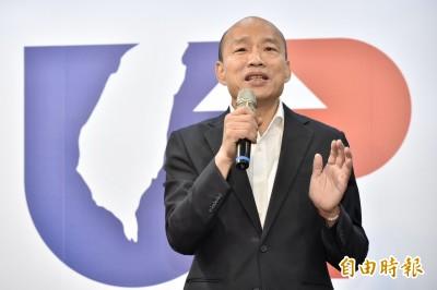 張善政要切割不分區名單 韓國瑜:他對政黨政治運作不熟悉