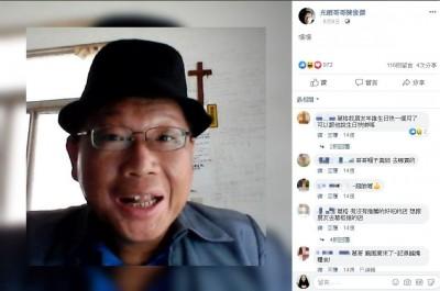 「母湯」成絕響!「光頭哥哥」陳俊傑驚傳過世