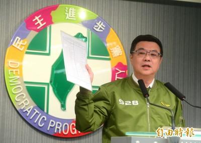 民進黨不分區出爐 卓榮泰:不是誰推薦就代表某派系