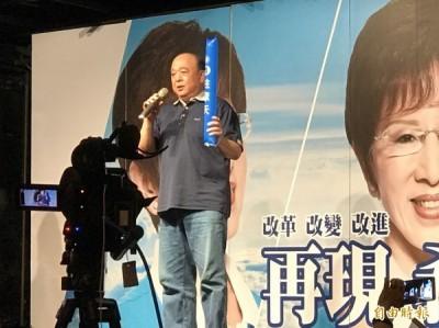 憂掌握台灣資料通報中國 劉仕傑列出吳斯懷當立委風險