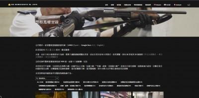 香港網友合力!暴警濫權實錄上線 紀錄逾1400件個案