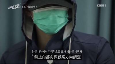 陳彥霖浮屍案 港警現身爆:高層禁朝謀殺案調查