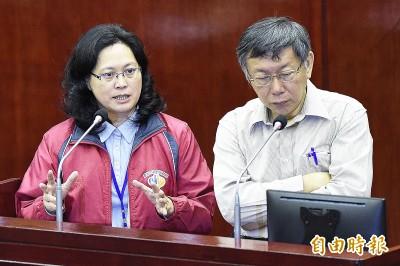民眾黨不分區立委名單前9名底定 賴香伶應是第一位