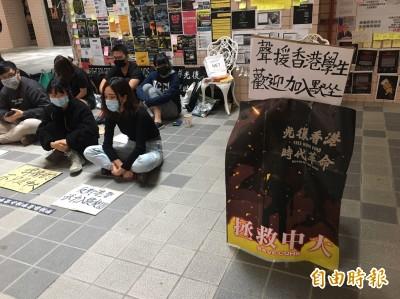 香港校園淪戰場 政大港生連儂牆前「默坐」聲援
