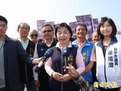 被質疑「濫用公務車」 楊瓊瓔:我這麼守份的人怎麼會?