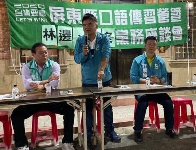 蘇震清投入屏東第二選區立委選舉 大票倉竟是被自己推出去