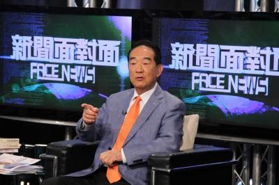 否認郭家軍列不分區1、2名 宋楚瑜:國民黨很多人想來