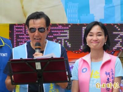 來賓嗆爆國民黨不分區名單 藍營戰將嘆:無法反駁